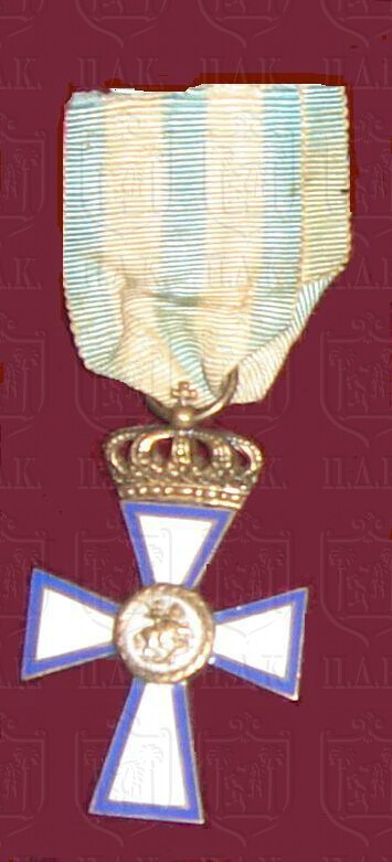 Gold Cross of Valour