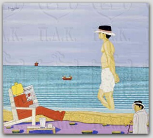 """Ulysses in his Island"" by Giorgos Keramidas"