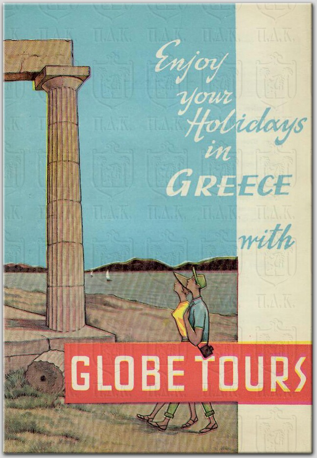 Globe Tours - Travel & Tourist Agency - D.P.Canghelaris