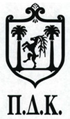 The Cangelari Family Crest