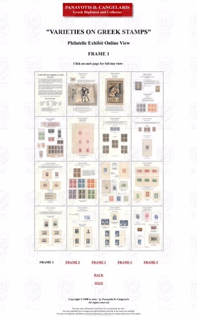 Varieties on Greek Stamps Philatelic Exhibit Online View