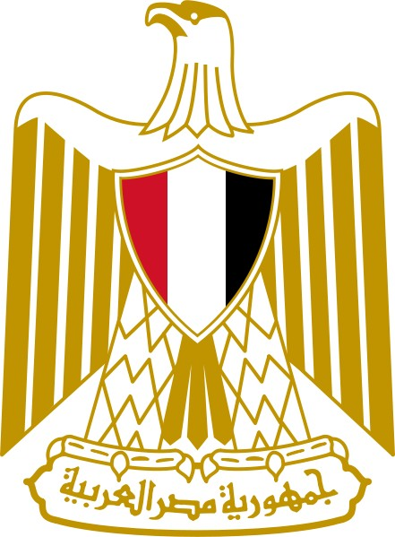 Coat of arms of the Arab Republic of Egypt