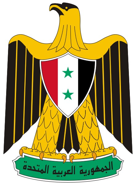Coat of arms of the United Arab Republic