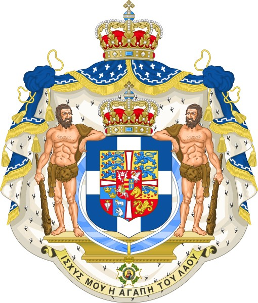 Coat of arms of the Kingdom of Greece