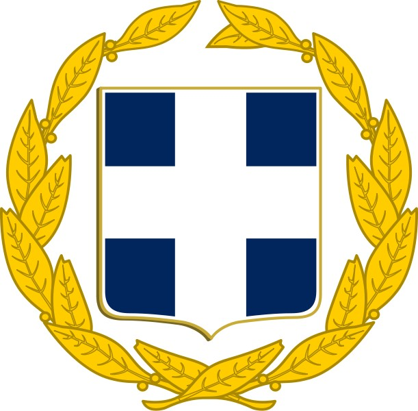 Coat of arms of the Hellenic Republic (1974)