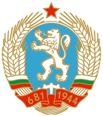 Coat of arms of the Poeple's Republic of Bulgaria