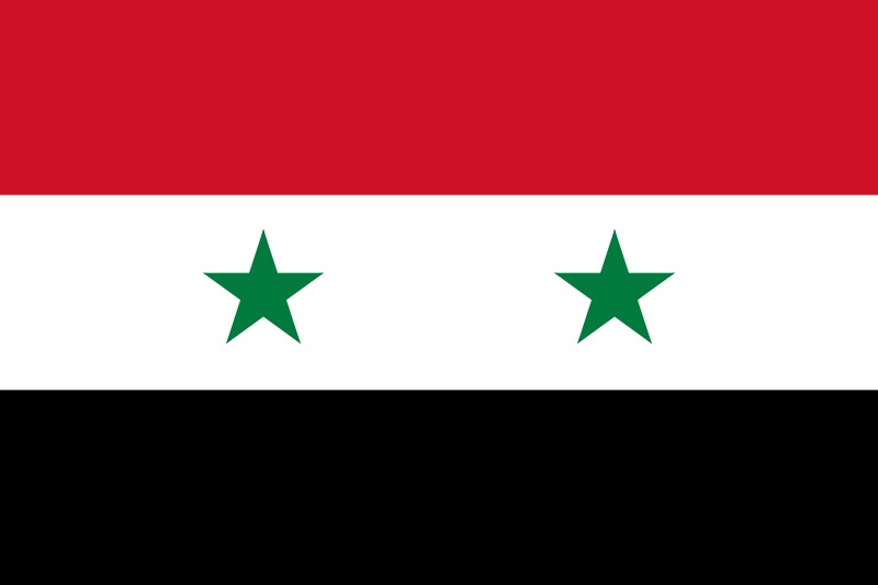 Flag of the United Arab Republic